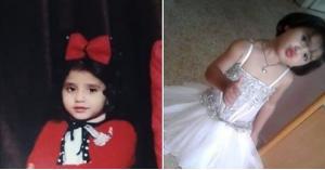 العثور على جثة الطفلة نبال في محيط منزلها