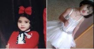 تشييع جثمان الطفلة نيبال غدا