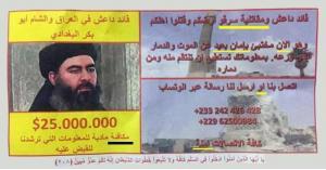 """كارثة """"عربية"""" في منشور مكافأة القبض على البغدادي"""