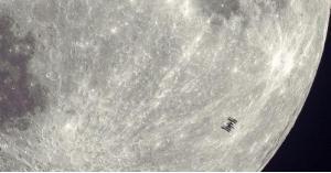 بقعة غريبة على القمر... فما هي؟