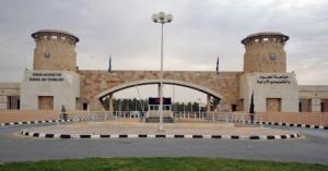 أفضل الجامعات في العالم العربي .. الاردن في المراكز الرابع