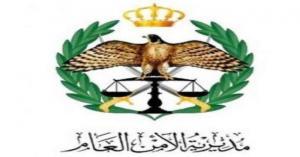 تنقلات واسعة بين كبار ضباط الأمن العام.. أسماء
