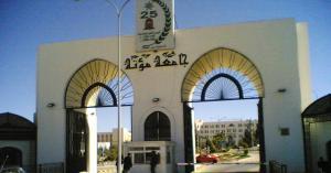 وفاة دكتور اثناء تواجده في جامعة مؤتة