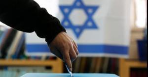 بدء الإنتخابات الإسرائيلية