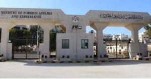 ثلاثة أردنيين محتجزين في ليبيا... والخارجية تتابع