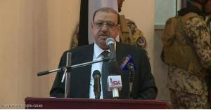 البرلمان اليمني ينتخب رئيسه الجديد