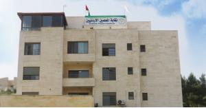 أحمد الحجايا نقيبا للمعلمين الاردنيين