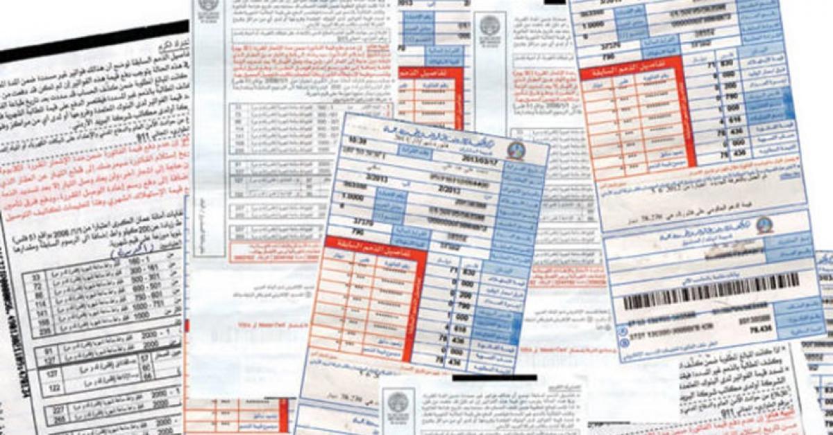 حقيقة زيادة أسعار الكهرباء في الأردن