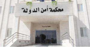 مصير مُدرس أردني جند طلاباً لصالح داعش