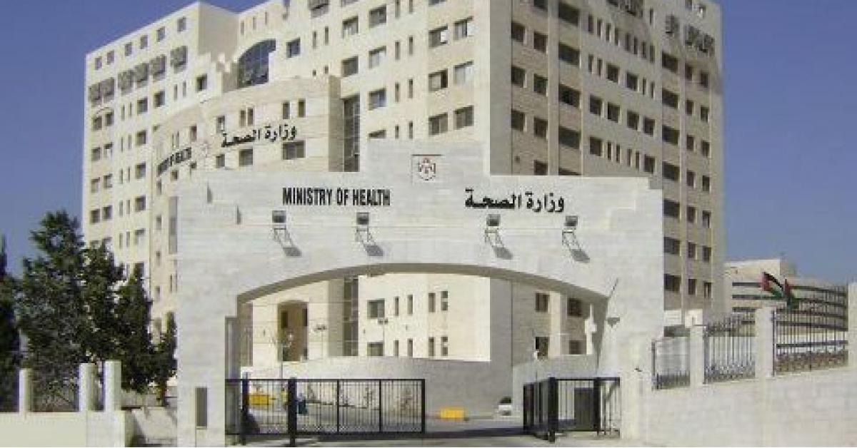 بيان هام للأطباء الاردنيين حملة شهادات الاختصاص من الخارج