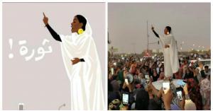 أيقونة الثورة السودانية الكنداكة تدخل القفص الذهبي