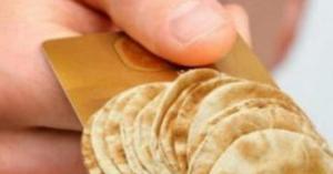 أكثر من 40 ألف أسرة استلمت دعم الخبز