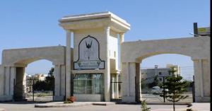 عفو عام في جامعة اليرموك
