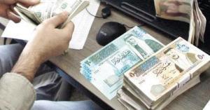 مداهمة محل صرافة في عمّان
