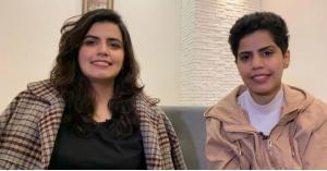 السعوديتان الهاربتان: نفضل الموت على الحياة في السعودية