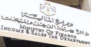 الضريبة تمهل الأردنيين  لــ30 حزيران