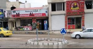 """دوار """"المكته"""" في إربد یثیر غضب المواطنین.. صور"""