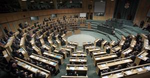 الحصانة مرفوعة عن النواب دستوريا.. ولا حاجة لقرار الرزاز