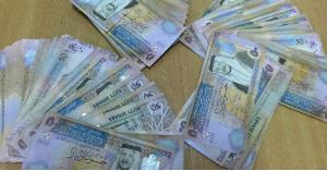 خبر سار للمواطنين بخصوص دفع اقساط القروض للبنوك