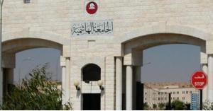 مطالبة نيابية بمستشفى جامعي بالزرقاء