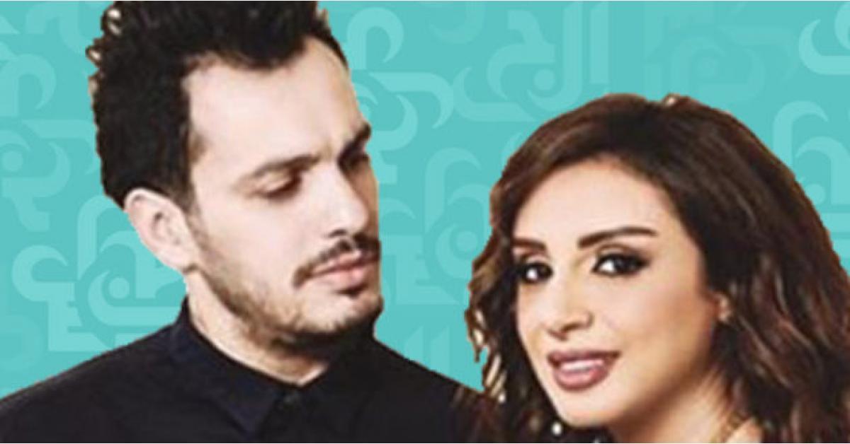 أحمد إبراهيم لا يريد إنجاب أطفال من أنغام والسبب؟