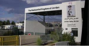 تدريبات اسرائيلية على حدود الاردن