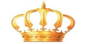 إرادة ملكية بتعيين مستشارين للملك