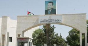 وزارة التربية تنفي ارتباط التوجيهي بإملاءات خارجية
