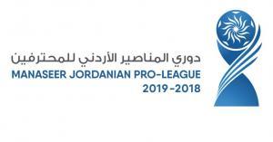 الفيصلي والجزيرة والوحدات يتنافسون على لقب الدوري (تفاصيل)