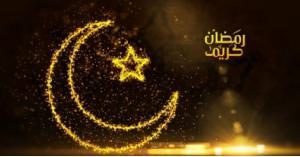 تحديد موعد شهر رمضان فلكيا