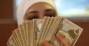 10.5 مليار دينار موجودات صندوق الضمان