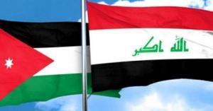 زيادة التبادل التجاري بين الأردن والعراق