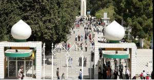الجامعة الأردنية تصدر عفوا عاما عن طلبتها