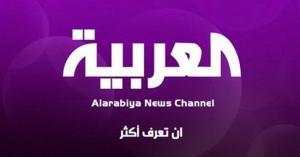 سحب تصاريح العربية في ليبيا