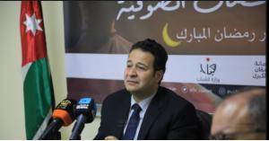 وزير الثقافة أبو رمان يعلن فعاليات مهرجان رمضان