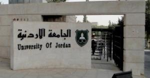مهند خليفات رئيسا لاتحاد طلبة الأردنية