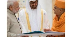 لأول مرة.. الإمارات تصدر شهادة ميلاد لمولودة أب هندوسي وأم مسلمة