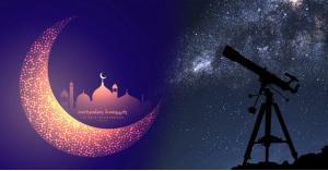 السعودية تحدد موعد تحري هلال رمضان 2019