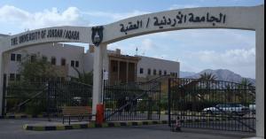اعتقال طلبة من الجامعة الأردنية.. وثيقة