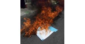 """كركيون يحرقون العلم """"الإسرائيلي"""""""