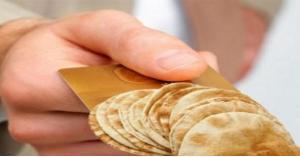 تصريحات حكومية جديدة حول دعم الخبز  الاستفسار عن دعم الخبز استعلام عن دعم الخبز