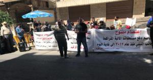 اعتصام أمام السفارة الليبية.. صور