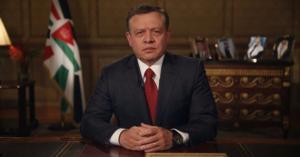 الملك يعزي الرئيس الروسي بضحايا حادث حريق طائرة الركاب