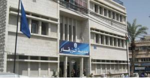 عقوبة بديلة لموظف في بلدية الزرقاء