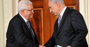 تسريبات إسرائيلية عن صفقة القرن