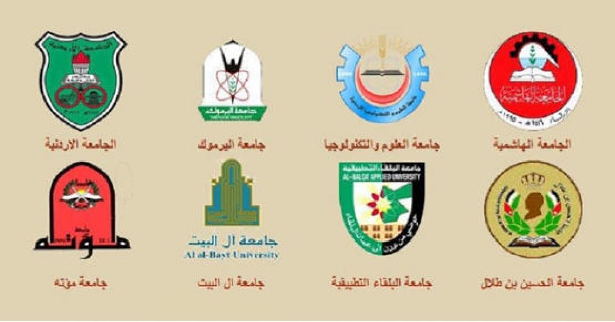 زيادة الدعم الحكومي للجامعات