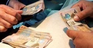 مجلس الأعيان يتبرع ب (30) الف دينار للأسر العفيفة