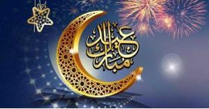 تحديد موعد عيد الفطر فلكيا في مصر