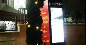 """""""ثلاجة الخير"""" في شوارع عمان"""