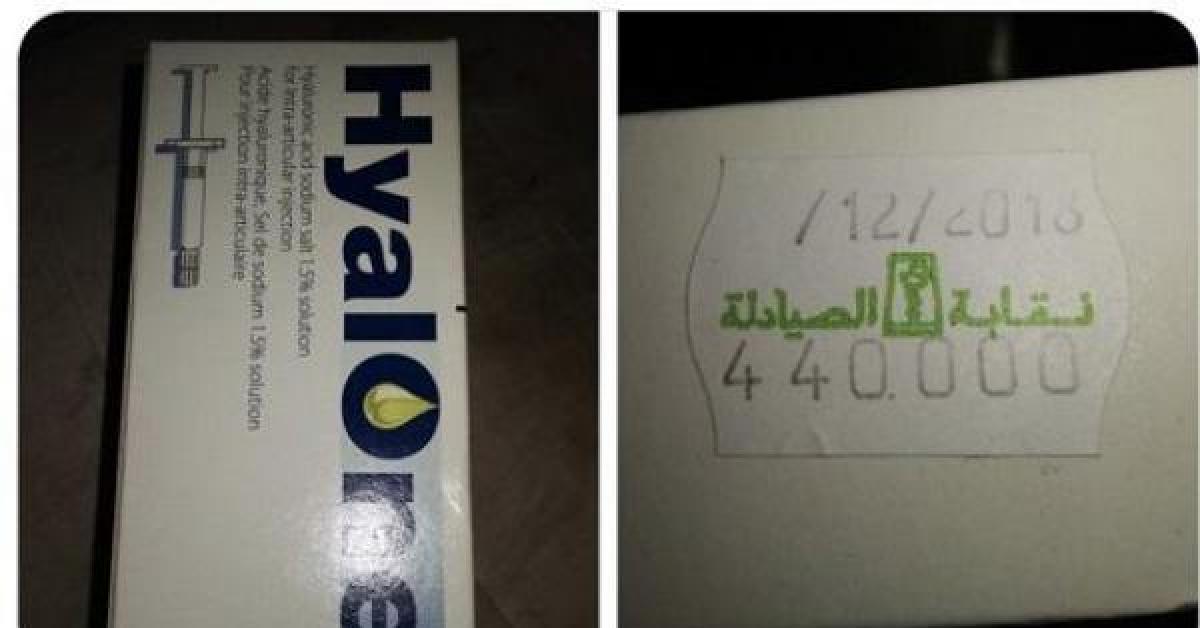 ابو صعيليك: إبرة تباع للأردنيين أغلى من كلفتها بـ410 دنانير